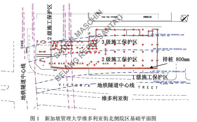 新加坡塔吊电路图维修图解